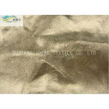 Замша ткани для домашнего текстиля