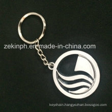 Custom Promotional Gift Metal Keychain