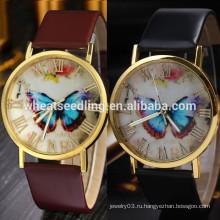 2014 Отлично женский кожаный ремешок Мода стиль бабочки аналоговый кварцевые наручные часы