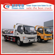 JAC new heavy duty truck 4TON road wrecker tow trucks for sale