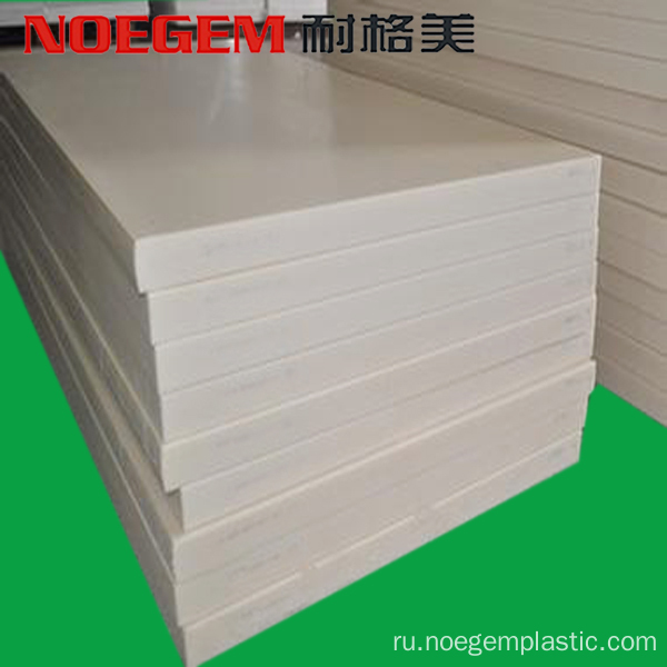 Beige+ESD+delrin%2Facetal+plate+antistatic+sheet
