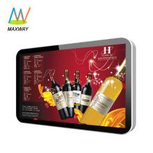 Full HD 1080P and LED backlit 55 inch digital signage