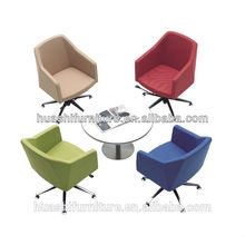 S-010 sofa chair