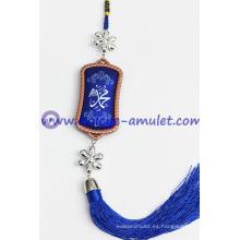 Beautiful Car Decorative Blue Oblong Islamic Allah Car Hanging Ornament Muslim Art