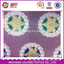 Uma variedade de tecido de cera hollandaise holandês super design círculo