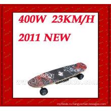 Электрический скейтборд CE 400W (MC-251)