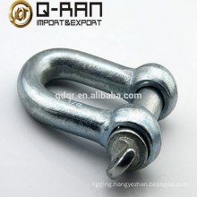 European Type Shackle/Free Forged European Type Shackle