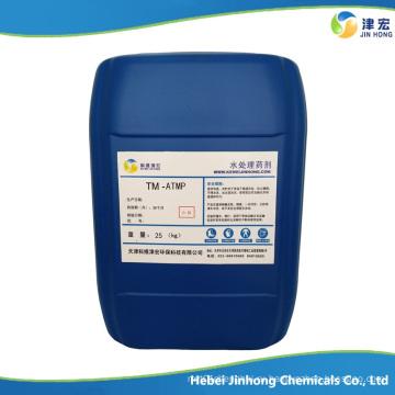ATMP; Аминотриметиленфосфоновая кислота; Нитрилотриметилентрис (фосфоновая кислота)