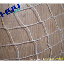 Plastic Anti Bird Netting / Net (Mesh 30*30MM)