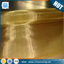 Used for newsprint paper and printing paper 60-70 mesh Brass wire mesh