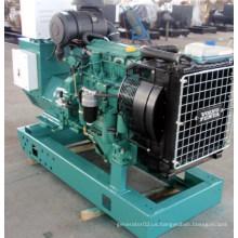 Grupo electrógeno diesel (100kVA) (HF80V1)