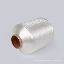 Fujian factory Hot Sale Triangle Bright White 100/36 FDY Nylon 6 twisted polyamide yarns for narrow fabric