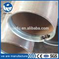 12 inch -56 inch ASTM A500 Gr.A Gr.B DSAW LSAW steel pipe