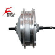 250W 350W Motor for Electric Bike (Front or Rear)