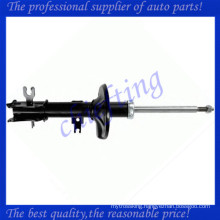 333418 96410165 96653233 96980826 96653231 96408663 for chevrolet aveo shock absorber