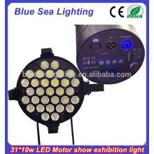 31x10w led motor exhibition light
