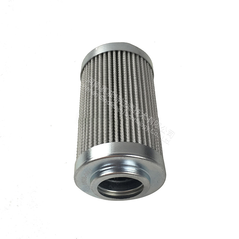 Replacement Hydraulic Filter Element