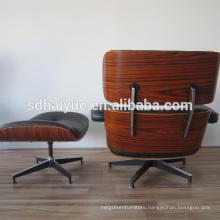 Vintage 1970's Designer Lounge Chair & Ottoman Rosewood Black