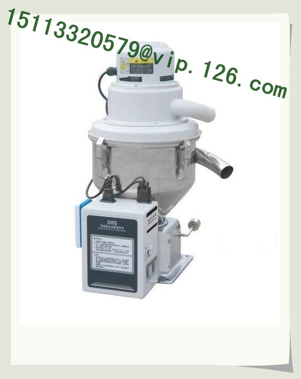 self-contained auto loader 300g photo