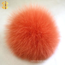 New Arrival Hotsale Pom Pom Genuine Fluffy Rabbit Fur Ball Keychain