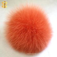 Новое прибытие Hotsale Pom Pom Подлинная Пушистый кролик Мяч Мяч Брелок