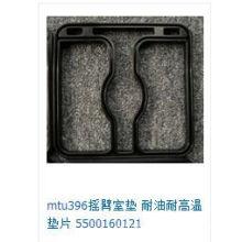 Mtu396 Ersatzteile Raketenabdichtungen (5500160121)