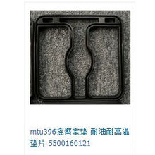 Mtu396 Spare Parts Rocket Gaskets (5500160121)