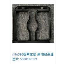 Mtu396 Peças de reposição Rocket Gaskets (5500160121)