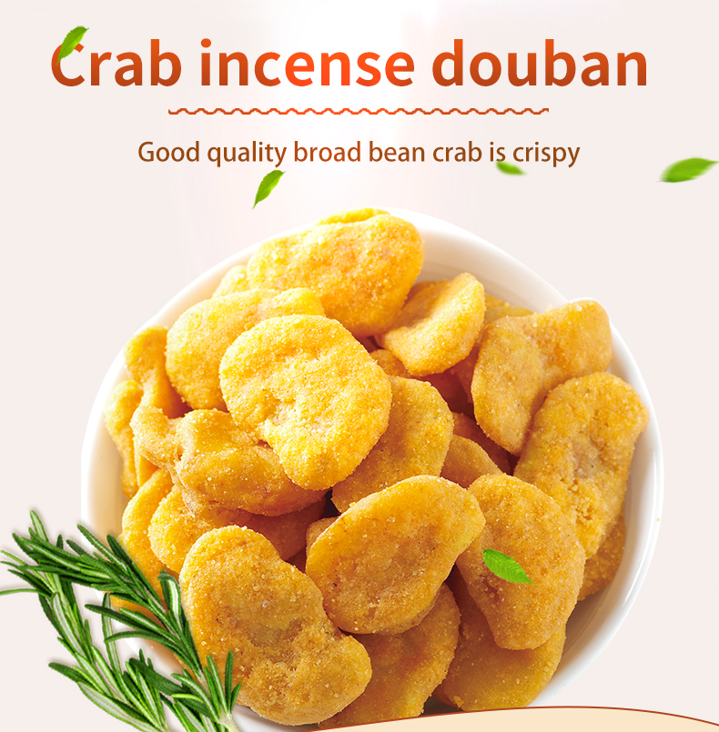 Crab flavor broad bean
