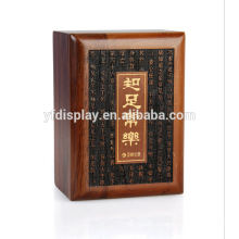 wood health product packing box