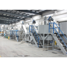 Pet Bottle Recycling Plant 500-6000kg/H
