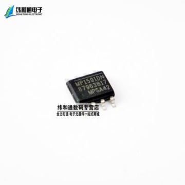 WHTS3-- MP1591 2A/32V SOP8 switching regulator Electronic Component IC Chip MP1591DN