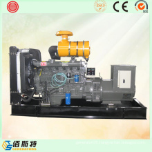 Copper Alternator 75kVA Diesel Power Generator Genset Factory