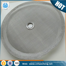 Durable coffee disc filter for French Press coffee maker
