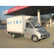 Guaranteed 100% Kairui Refrigerated Van Truck