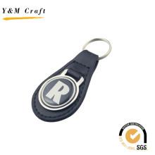 High Grade Epoxy Doming Logo Blank Metal PU Leather Keychain