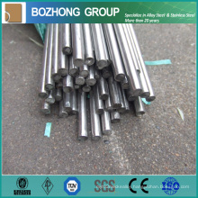 High Quality Customized S31803 S2205 Stainless Steel Round Bar