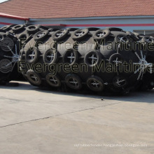 ISO Guaranteed Floating Pneumatic Rubber Fender for Dock to Ship and Ship to Ship