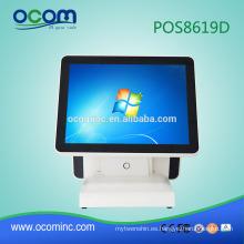 Tableta pos pos sistema todo nuevo todo en uno (POS8619)