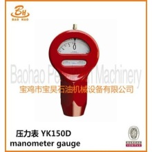 YK150D Manometer Gauge of Air Bag Assembly