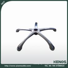 OEM usine aluminium moulage sous pression pièces chaise base bureau chaise pièces de rechange