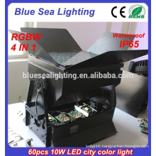 Waterproof IP65 wall washer light 60pcs 10w LED 4IN1