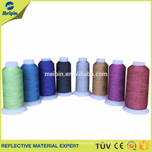 300D Soft Reflective Embroidery knitting Thread