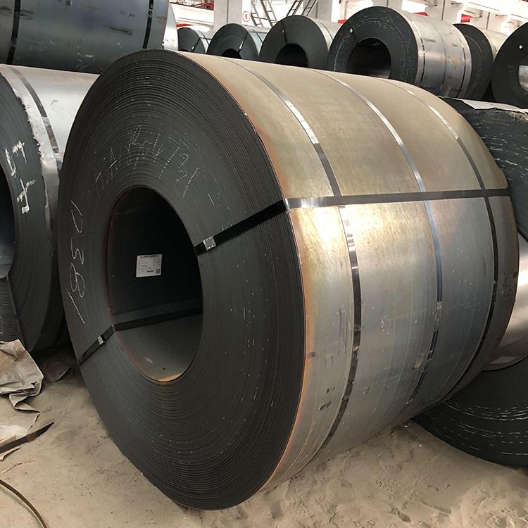 Q235 steel coil