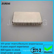 JML25W10H2 Used scrap magnets