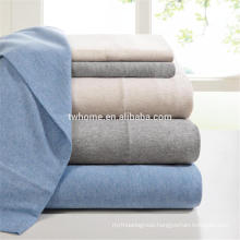 Ink+Ivy Cotton Jersey Knit 150gsm Heathered Sheet Set