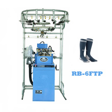 China for Socks Sewing Machine new type computerized automatic sock knitting machine price export to Central African Republic Factories