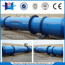 Rotary dryer to dry sawdust shavings/ biomass wood rotary dryer