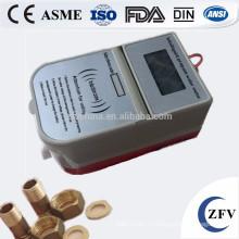 XDO RF карт предоплаты латуни тела водомера с несколькими картами