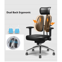 Cadeira de escritório ergonômica para cuidados de saúde com encosto duplo